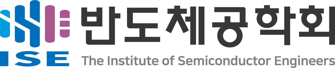 The Institute of Semiconductor Engineers